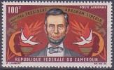 £9 - CAMEROUN - POSTE AERIENNE  N° 64 - NEUF SANS CHARNIERE - Cameroun (1960-...)