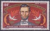 £9 - CAMEROUN - POSTE AERIENNE  N° 64 - NEUF SANS CHARNIERE (2) - Cameroun (1960-...)