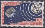 £9 - CAMEROUN - POSTE AERIENNE  N° 65 - NEUF SANS CHARNIERE (2) - Cameroun (1960-...)