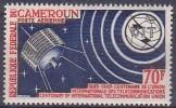 £9 - CAMEROUN - POSTE AERIENNE  N° 65 - NEUF SANS CHARNIERE - Cameroun (1960-...)
