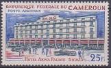 £9 - CAMEROUN - POSTE AERIENNE  N° 75 - NEUF SANS CHARNIERE (2) - Cameroun (1960-...)