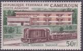 £9 - CAMEROUN - POSTE AERIENNE  N° 76 - NEUF SANS CHARNIERE (2) - Cameroun (1960-...)