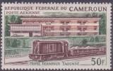 £9 - CAMEROUN - POSTE AERIENNE  N° 76 - NEUF SANS CHARNIERE - Cameroun (1960-...)