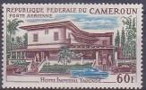 £9 - CAMEROUN - POSTE AERIENNE  N° 77 - NEUF SANS CHARNIERE - Cameroun (1960-...)