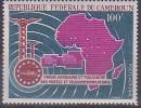 £9 - CAMEROUN - POSTE AERIENNE  N° 101 - NEUF SANS CHARNIERE - Cameroun (1960-...)