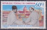 £9 - CAMEROUN - POSTE AERIENNE  N° 109 - NEUF SANS CHARNIERE - Cameroun (1960-...)