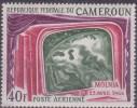 £9 - CAMEROUN - POSTE AERIENNE  N° 112 - NEUF SANS CHARNIERE - Cameroun (1960-...)