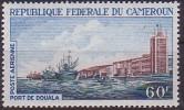 £9 - CAMEROUN - POSTE AERIENNE  N° 117 - NEUF SANS CHARNIERE - Cameroun (1960-...)