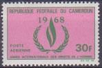 £9 - CAMEROUN - POSTE AERIENNE  N° 121 - NEUF SANS CHARNIERE - Cameroun (1960-...)
