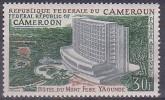 £9 - CAMEROUN - POSTE AERIENNE  N° 149 - NEUF SANS CHARNIERE (2) - Cameroun (1960-...)