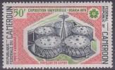 £9 - CAMEROUN - POSTE AERIENNE  N° 160 - NEUF SANS CHARNIERE - Cameroun (1960-...)
