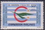 £9 - CAMEROUN - POSTE AERIENNE  N° 196 - NEUF SANS CHARNIERE - Cameroun (1960-...)
