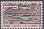 £9 - CAMEROUN - POSTE AERIENNE  N° 202 - NEUF SANS CHARNIERE (3) - Cameroun (1960-...)