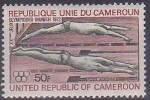 £9 - CAMEROUN - POSTE AERIENNE  N° 202 - NEUF SANS CHARNIERE - Cameroun (1960-...)