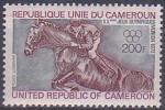 £9 - CAMEROUN - POSTE AERIENNE  N° 204 - NEUF SANS CHARNIERE (2) - Cameroun (1960-...)