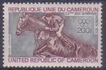 £9 - CAMEROUN - POSTE AERIENNE  N° 204 - NEUF SANS CHARNIERE - Cameroun (1960-...)