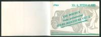 """Calendrier Petit Format 1966 : """"Les Boueux Vous Présentent Leurs Meilleurs Voeux"""", Fontenay-le-Comte (85, Vendée) - Calendriers"""