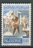 ALGERIA, ALGERIE 1972 MI 588 JOURNEE DU TIMBRE. MNH, POSTFRIS, NEUF**. VERY FINE QUALITY. - Algerije (1962-...)