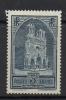 Frankrijk, Yv 259 Rep I Jaar 1930, Postfris Met Plakker (MH), Mooi, Cote 77 Euro à 22 %, Zie Scan - Neufs