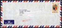 BRUNEI 1985  Lettre Avion 2è Classe Pour Les USA  Mariage Du Prince Charles  $1 - Brunei (1984-...)