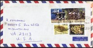 PNG  1985 Letter To USA  Centenary Of Catholic Church In PNG Strip Of 3, Coral, Turtle - Papua New Guinea