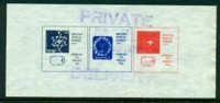 """-GB-1971-""""Strike Mail"""" Airmail To Israel (o) - Unclassified"""