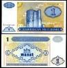 AZERBAIJAN 1 MANAT 1993 P 14 UNC - Arzerbaiyán