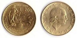Azerbaijan 25000 Roubles Rubles P S715a 1921