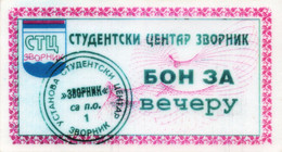 Russia Azerbaijan 25 Rubles 1919 P - 1 almost  aAU