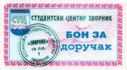 AZERBAIJAN RUSSIA 10000 MANAT P21 1994 PALACE UNC NOTE CB And CE Prefix - Azerbaigian