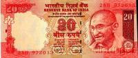 India 20 Rupees 2011 P New UNC - India