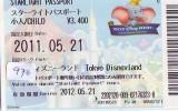 Disney Passeport Entreecard JAPON * TOKYO DISNEYLAND *  Passport (976) JAPAN * ELEPHANT - Disney