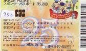 Disney Passeport Entreecard JAPON * TOKYO DISNEYLAND *   Passport (983) JAPAN * - Disney