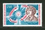 1974 Camerun Copernico Astronomi Astronomers Astronomes Stamp MNH** A101 - Astronomy