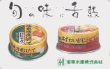 Télécarte Japon - COQUILLAGE & CRABE - SHELL & CRAB Japan Phone Card - MUSCHEL - SCHELPEN - 196 - Phonecards