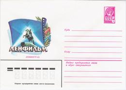 USSR 1979 Cinema Movie Film Studio Lenfilm Russia Leningrad Saint Petersburg - Cinema