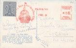 France - Carte Postale De 1954 - Tour Eiffel - Avec Vignette - France