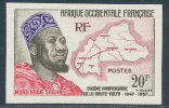 FRENCH WEST AFRICA 1958 MORO MABA AND MAP SC# 84 IMPERF  VF MNH SCARCE - Stamps