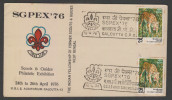 India  1978  SCOUTING SGPEX DUAL CANCELLATIONS TIGER STAMPD  COVER #25030 Inde Indien - Scouting