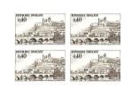 N° 1567 épreuve En Noir Bloc De 4 Issue De Poinçons Originaux Conservés Au Musée De La Poste Net 5.00 € - Luxusentwürfe