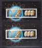 Hungary 1962 Space Gagarin, Titov, Glenn S/s Perf. And Imperf. CTO -scarce-