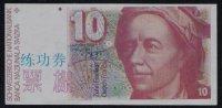 Test/training Note BANK OF CHINA, 10 Franken  SCHWEIZ, Typ A, Beids. Druck, RRR, UNC - Suiza
