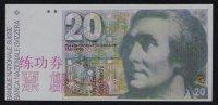 Test/training Note BANK OF CHINA, 20 Franken  SCHWEIZ, Typ A, Beids. Druck, RRR, UNC - Schweiz