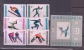 BULGARIE1964    N° 1227/32    + BLOCS N° 12       TOKYO 1964  COTE 16€50 - Neufs
