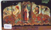 Télécarte Japon * COCA COLA  (773)  JAPAN PHONECARD * TELFONKARTE * - Advertising