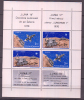 ROUMANIE 1971        BLOCS N° 84  COTE 15€00 - Blocs-feuillets