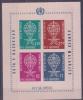 ALBANIE 1962     + BLOCS N° 6A       TOKYO 1964  COTE 60€00 - Albanie