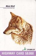Carte Prépayée Japon - Animal - LOUP - WOLF Japan Card Prepaid Karte - Série Peinture Jacquie MARIE VAUX - HW 31 - Telefonkarten