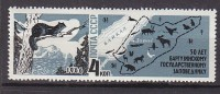 PGL L0536 - RUSSIE Yv N°3115 ** - 1923-1991 USSR