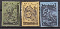 PGL L0563 - RUSSIE Yv N°3137/39 ** - 1923-1991 USSR